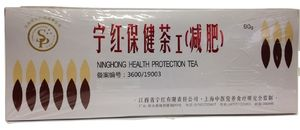 Herbata Ninghong Health Protection 30 saszetek